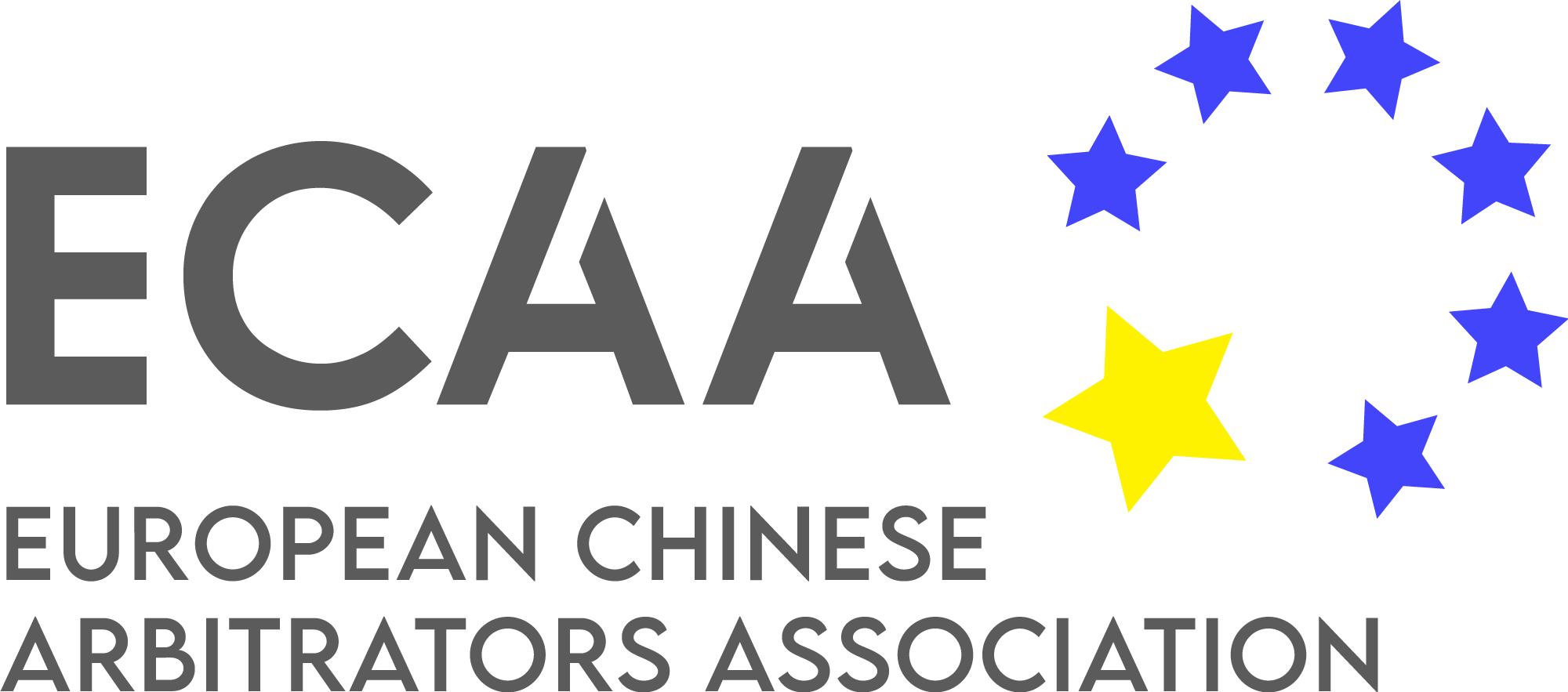 ECAA Arbitrators